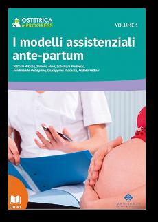 i-modelli-assistenziali-antepartum.png